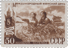 Женщина в сельском хозяйстве