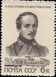 Портрет М. Ю. Лермонтова в мундире Тенгинского полка (по акварели К. Горбунова, 1841)
