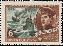 М.И. Гаджиев