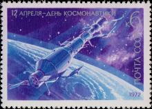 «Союз» и «Союз-11»