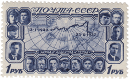 Карта дрейфа и портреты экипажа парохода «Георгий Седов»
