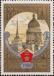 Ленинград, Адмиралтейство
