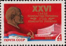 Киевский дворец культуры «Украина»