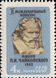 Портрет П. И. Чайковского