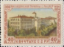 Киев, Академия наук УССР