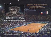 Почтовый блок «Кубок Дэвиса-2002»
