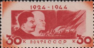 Портрет И.В. Сталина на фоне барельефа В.И. Ленина