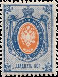 Синяя, оранжевая