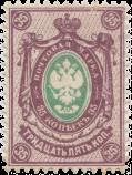 Лиловая, сине-зеленая