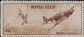 Истребитель «Яковлев-3» (Як-3)