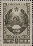 Герб Литовской ССР