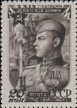 Воин Советской Армии