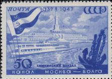 Химкинский речной вокзал
