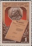 """Барельеф В.И. Ленина, его книга """"Что делать?"""""""