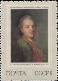 Портрет В.И. Майкова