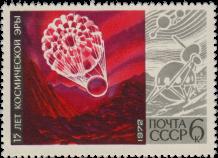 АМС «Венера-7»