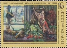 «Мясо, дичь и овощи у окна»