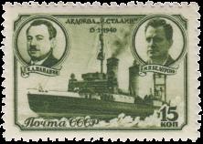 Ледокол «И. Сталин», руководитель спасательной экспедиции И.Д. Папанин, капитан ледокола М.П. Белоусов