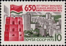 Новые кварталы города и башня Гедемина