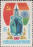 СССР и Индия