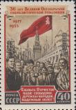 Дружба народов СССР