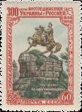 Киев, Памятник Богдану Хмельницкому