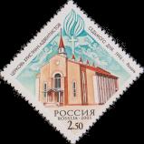 Церковь Седьмого дня