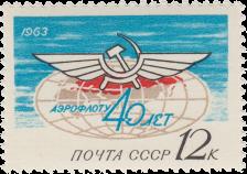 Эмблема Аэрофлота