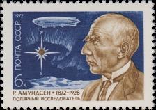Р. Амундсен