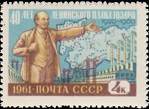 Ленин и карта электрофикации
