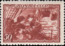Встреча К.С. Бадигина и И.Д. Папанина на борту ледокола «И. Сталин»