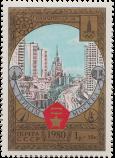 Москва, пр. Калинина
