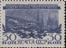 Парад на Красной площади 07.11.1941 г