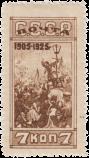 Революционный митинг