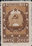 Герб Латвийской ССР