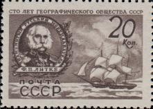 Мореплаватель и географ Ф.П. Литке (1797-1882), шлюп «Сенявин»