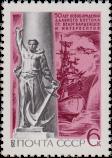 «100 лет Владивостоку»