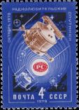 Спутники «Радио-1» и «Радио-2»
