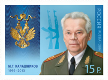 Портрет М.Т. Калашникова