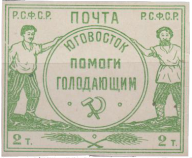 Рабочий и крестьянин