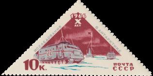 Советская научно-исследовательская станция, тягач-вездеход «Харьковчанка»
