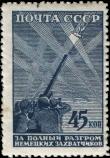 Артиллеристы у зенитного орудия