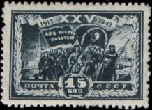 Красная гвардия и Красная армия