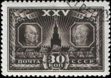 Штурм Зимнего дворца в октябре 1917 г