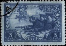 Бойцы морской пехоты