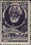 Портрет И.С. Тургенева