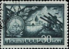 Ленинград - Медаль «За оборону Ленинграда»