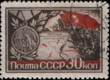 Сталинград - Медаль «За оборону Сталинграда»