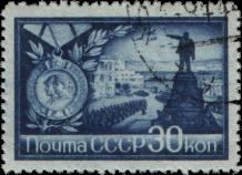 Севастополь - Медаль «За оборону Севастополя»