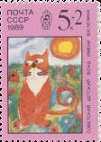 «Красный кот»